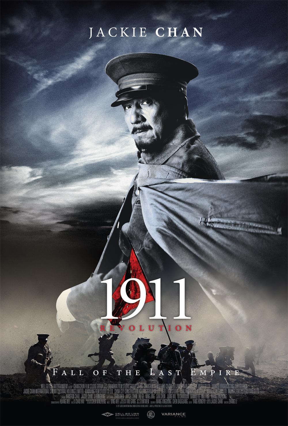 1911 Revolution | Multi | BDRiP