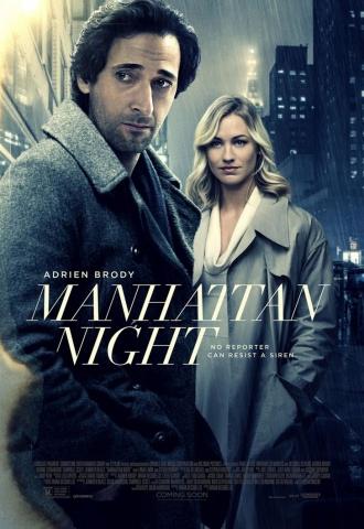 Manhattan Night - Affiche