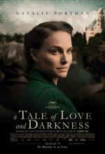 Une histoire d'amour et de ténèbres - Affiche