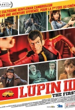 Lupin III : The First - Affiche