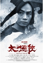 Man of Tai Chi - Affiche