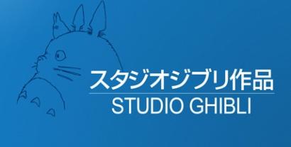 La fin du Studio Ghibli